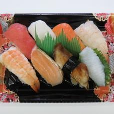 にぎり寿司(海鮮8種) 458円(税抜)