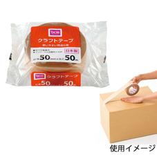クラフトテープ 88円(税抜)
