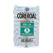 トイレットペーパー(シングル) 297円(税抜)