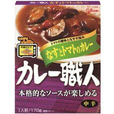 カレー職人なすとトマトのカレー中辛 88円(税抜)