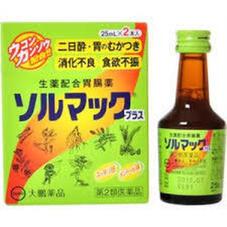 ソルマックプラス 462円(税抜)