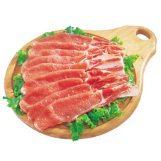 豚ロース肉 40%引