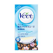 ヴィート 脱毛ワックスシート 敏感肌用12枚 880円(税抜)