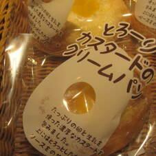 とろっとカスタードクリームパン 150円(税抜)