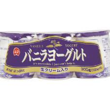 バニラヨーグルト 178円(税抜)