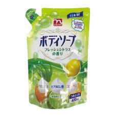 ボディソープ フレッシュシトラスの香り 98円(税抜)