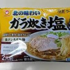 北の味わい ガラ炊き塩ラーメン 138円(税抜)
