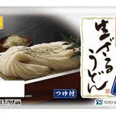 稲庭風生うどん 158円(税抜)