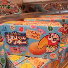 キョロちゃんクッキー 158円(税抜)