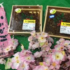 いかなごくぎ煮 798円(税抜)