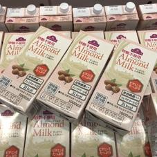 アーモンドミルク 砂糖不使用 298円(税抜)