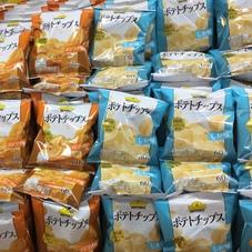 ポテトチップス(各種) 68円(税抜)