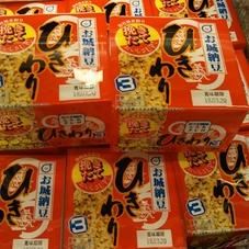 ひきわり納豆 88円(税抜)