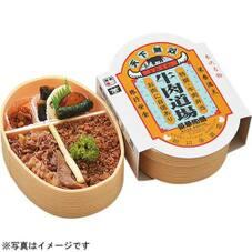 牛肉道場 1,112円(税抜)