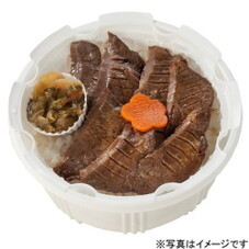 極撰炭火焼き牛たん弁当 1,250円(税抜)