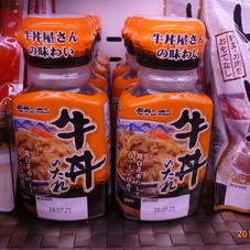 牛丼のたれ 198円(税抜)