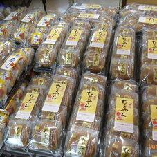 なごやん/栗まん/パイ饅頭 298円(税抜)