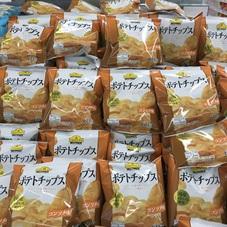 ポテトチップス コンソメ味 68円(税抜)