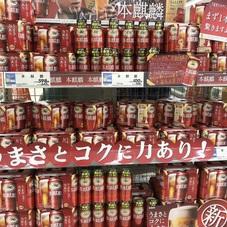 本麒麟350ml  6缶パック 598円(税抜)