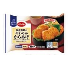 国産若鶏のやわらかからあげ 168円(税抜)
