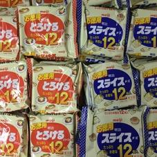 お徳用スライスチーズ12枚 258円(税抜)