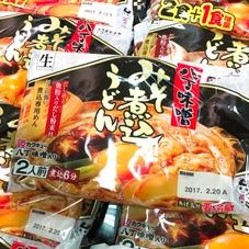 八丁味噌みそ煮込みうどん 298円(税抜)