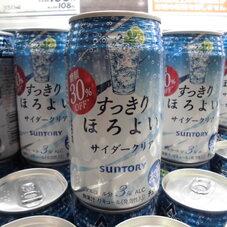 すっきりほろよいサイダークリア 100円(税抜)