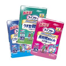 ライフリー リハビリパンツ各種 1,270円(税抜)