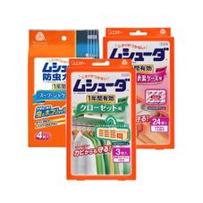 ムシューダ1年有効 各種 697円(税抜)