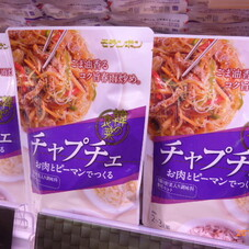 チャプチェ 278円(税抜)