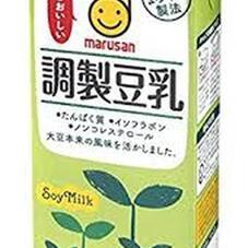 調整豆乳 128円(税抜)