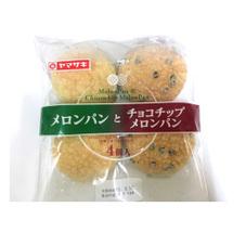 メロンパンとチョコチップメロンパン 127円(税抜)