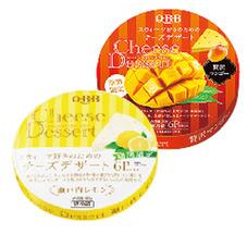 チーズデザート・瀬戸内レモン 贅沢マンゴー 198円(税抜)