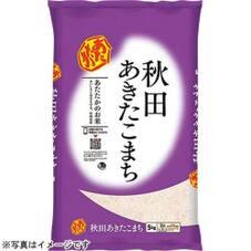 秋田 あきたこまち 1,880円(税抜)