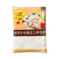 ポテトマカロニサラダ 348円(税抜)