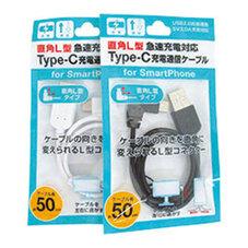 L型タイプ-C 充電通信ケ-ブル 5ポイントプレゼント