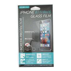 iPhone8/7/6S/6 ガラス保護フィルム 5ポイントプレゼント