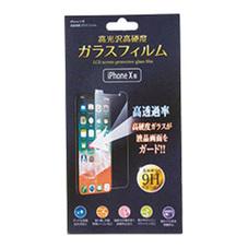 ガラスフィルム iPhoneX用 5ポイントプレゼント