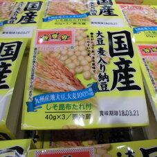 国産大豆麦入り納豆 98円(税抜)