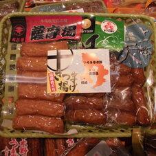 さつまめぐりセット 598円(税抜)