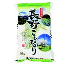 長野産こしひかり 3,180円(税抜)
