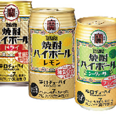 焼酎ハイボール 各種 98円(税抜)