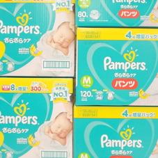 パンパースクラブパック各種 1,980円(税抜)