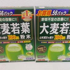 大麦若葉スティック 1,380円(税抜)