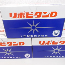 リポビタンD 780円(税抜)
