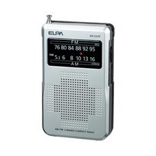 AM/FMコンパクトラジオ 1,280円(税抜)