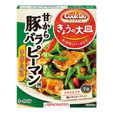 味の素 きょうの大皿 甘から豚バラピーマン用 128円(税抜)