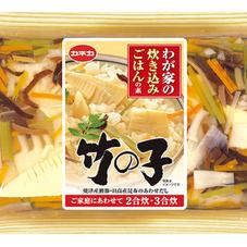 カネカ 竹の子ごはんの素 288円(税抜)