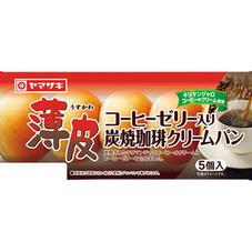 山崎 薄皮コーヒーゼリー入り炭焼珈琲クリームパン 108円(税抜)