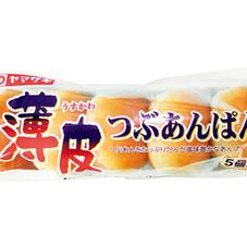山崎 薄皮つぶあんぱん 108円(税抜)